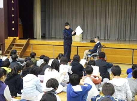 世田谷区立池之上小学校「車椅子自操・介助体験」